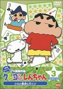 Crayon Shin Chan TV Selection 03