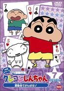 Crayon Shin Chan TV Selection 07