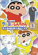 Crayon Shin Chan TV Selection Series 6 - 01