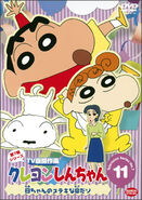 Crayon Shin Chan TV Selection Series 7 - 11