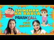 (India) Shinchan ka Badla I Shizuka I Prank Call I Parul Bhatnagar I Akanksha Sharma
