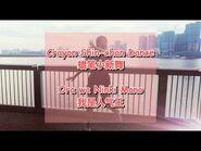 【蜡笔小新舞】20、30岁还在看蜡笔小新的你!要不来一支蜡笔小新舞?-- Crayon Shin-chan Dance! Ora wa Ninki Mono~