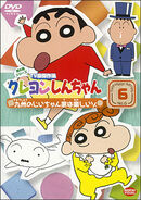 Crayon Shin Chan TV Selection Series 6 - 06