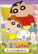 Crayon Shin Chan TV Selection Series 5 - 11