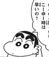 Shin Vol 42
