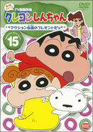 Crayon Shin Chan TV Selection Series 4 - 15
