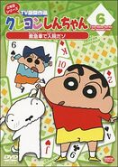 Crayon Shin Chan TV Selection Series 2 - 06