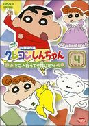 Crayon Shin Chan TV Selection Series 6 - 04