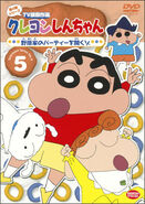 Crayon Shin Chan TV Selection Series 4 - 05