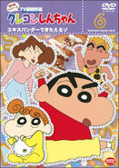 Crayon Shin Chan TV Selection Series 8 - 06
