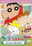 Crayon Shin Chan TV Selection Series 5 - 03