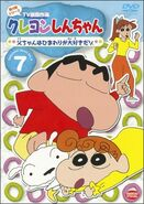 Crayon Shin Chan TV Selection Series 4 - 07