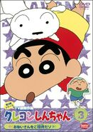 Crayon Shin Chan TV Selection Series 3 - 03