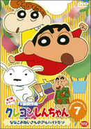Crayon Shin Chan TV Selection Series 7 - 07