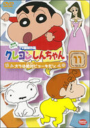 Crayon Shin Chan TV Selection Series 6 - 11