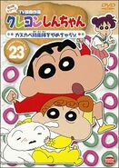 Crayon Shin Chan TV Selection Series 4 - 23