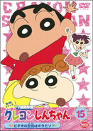 Crayon Shin Chan TV Selection Series 3 - 15