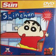 The Sun Jetix on Fox Kids promo DVD 2004 front