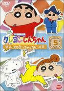 Crayon Shin Chan TV Selection Series 6 - 05