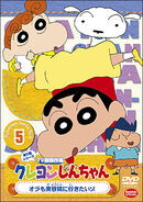 Crayon Shin Chan TV Selection Series 5 - 05