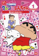 Crayon Shin Chan TV Selection Series 2 - 01