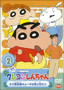 Crayon Shin Chan TV Selection Series 5 - 02