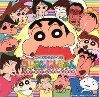 2000 ザ・ミレニアム オブ「クレヨンしんちゃん」~ベストヒット・シングル・ヒストリー~-0.jpg