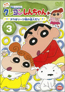 Crayon Shin Chan TV Selection Series 4 - 03