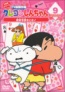 Crayon Shin Chan TV Selection Series 2 - 09