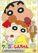 Crayon Shin Chan TV Selection Series 3 - 17