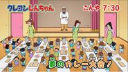 20130503-1900 ドラえもん (ABC朝日放送).ts snapshot 09.34 -2016.12.17 10.02.29-