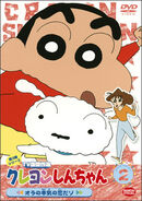 Crayon Shin Chan TV Selection Series 3 - 02