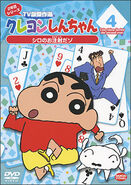 Crayon Shin Chan TV Selection Series 2 - 04