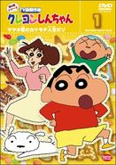 Crayon Shin Chan TV Selection Series 8 - 01