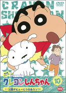 Crayon Shin Chan TV Selection Series 3 - 10