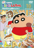 Crayon Shin Chan TV Selection Series 8 - 10