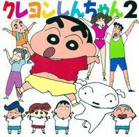 1994 クレヨン しんちゃん 2.jpg