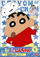Crayon Shin Chan TV Selection Series 3 - 01