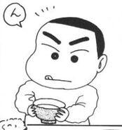 Shin Vol 1