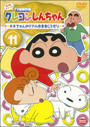 Crayon Shin Chan TV Selection Series 4 - 11