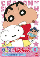 Crayon Shin Chan TV Selection Series 3 - 06