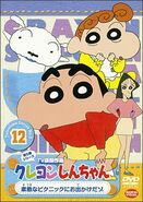 Crayon Shin Chan TV Selection Series 5 - 12