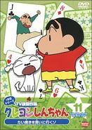 Crayon Shin Chan TV Selection 11