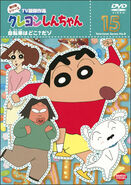 Crayon Shin Chan TV Selection Series 8 - 15