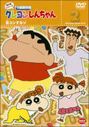 Crayon Shin Chan TV Selection Series 8 - 02
