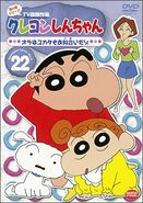 Crayon Shin Chan TV Selection Series 4 - 22