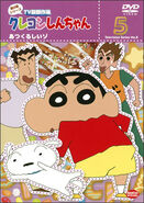 Crayon Shin Chan TV Selection Series 8 - 05