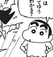 Shin Vol 32