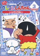 Crayon Shin Chan TV Selection Series 2 - 03