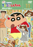 Crayon Shin Chan TV Selection Series 8 - 11
